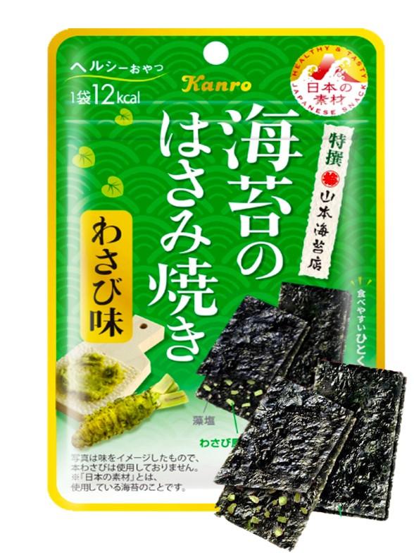 Snack Alga Nori con Toppings de Wasabi 4 grs