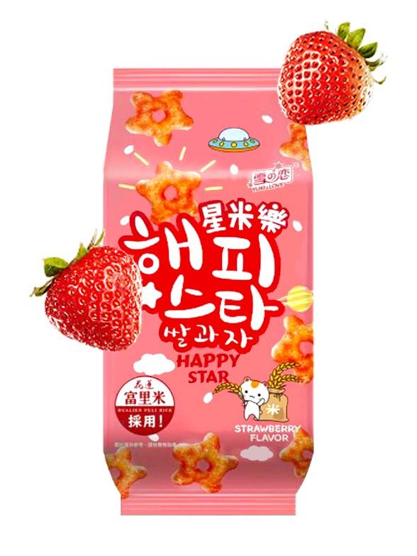 Estrellitas Snack de Arroz Sabor Fresa | Yuki & Love 70 grs.