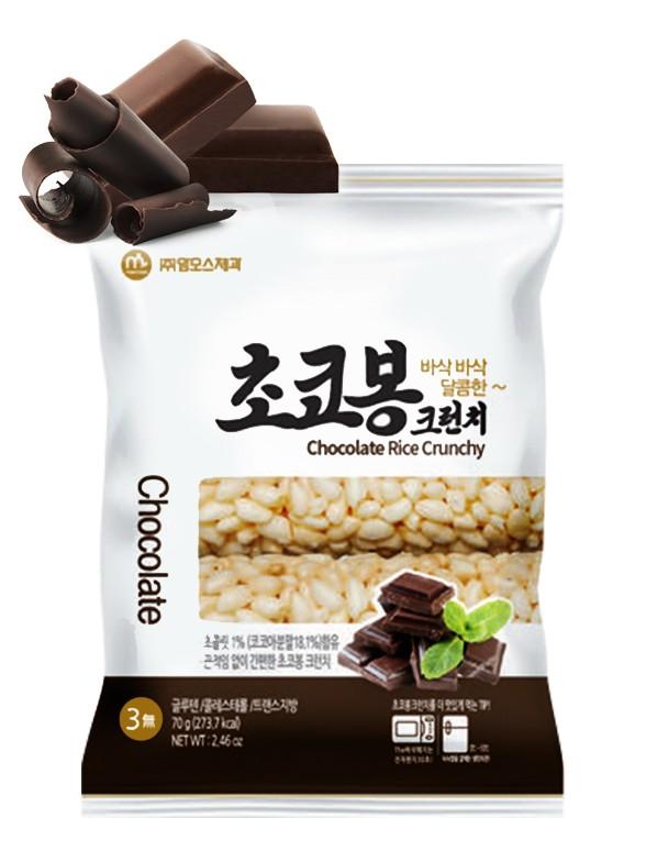 Barritas Coreanas de Arroz con Chocolate 70 grs.