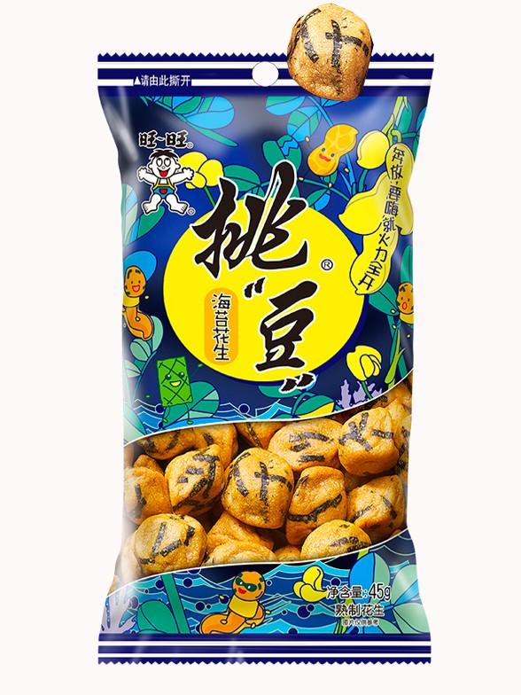 Pop Snacks Cacahuetes Tempurizados con Nori estilo Taiwan 45 grs