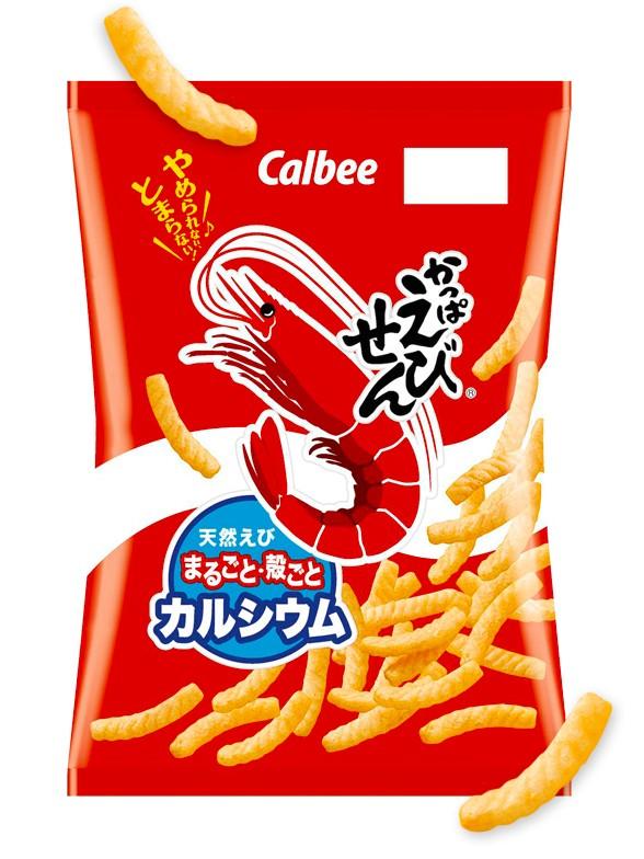 Snack Calbee Sabor Gambas al Grill Big Bag 105 grs.