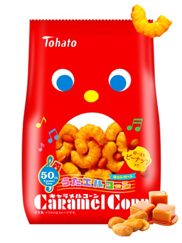 Snack Lovely Tohato Caramelo con Cacahuetes