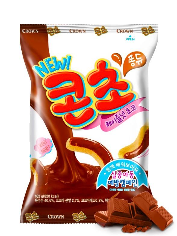 Ganchitos Coreanos Salados Bañados con Chocolate | 66 grs. | Pedido GRATIS!