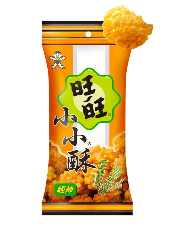 Pop Snacks Fritos de Arroz   Sabor Original Pocket
