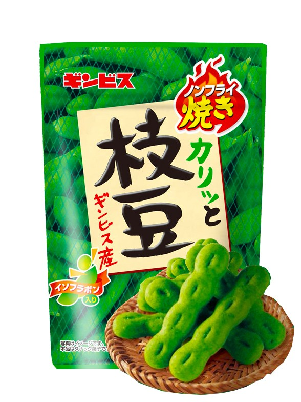 Snack Horneado de Edamame Japonés | Pocket 20 grs.
