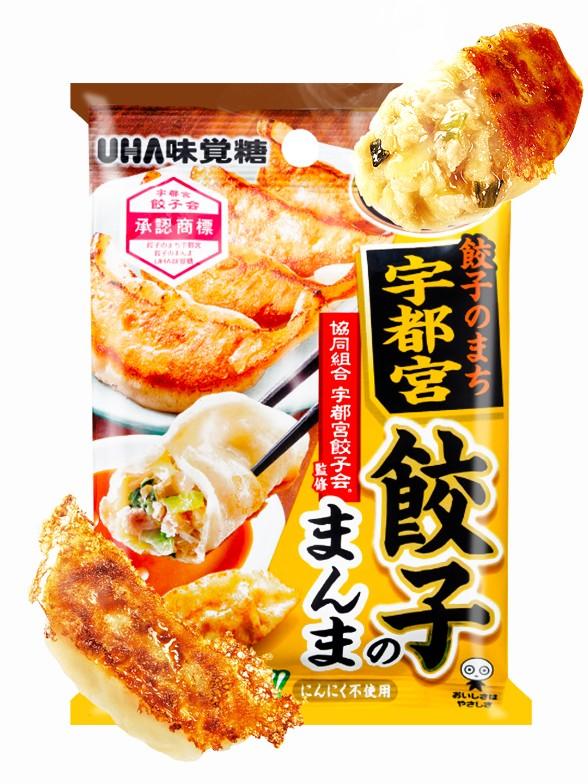 Snack de Gyozas Receta del Pueblo de Utsunomiya 26 grs.