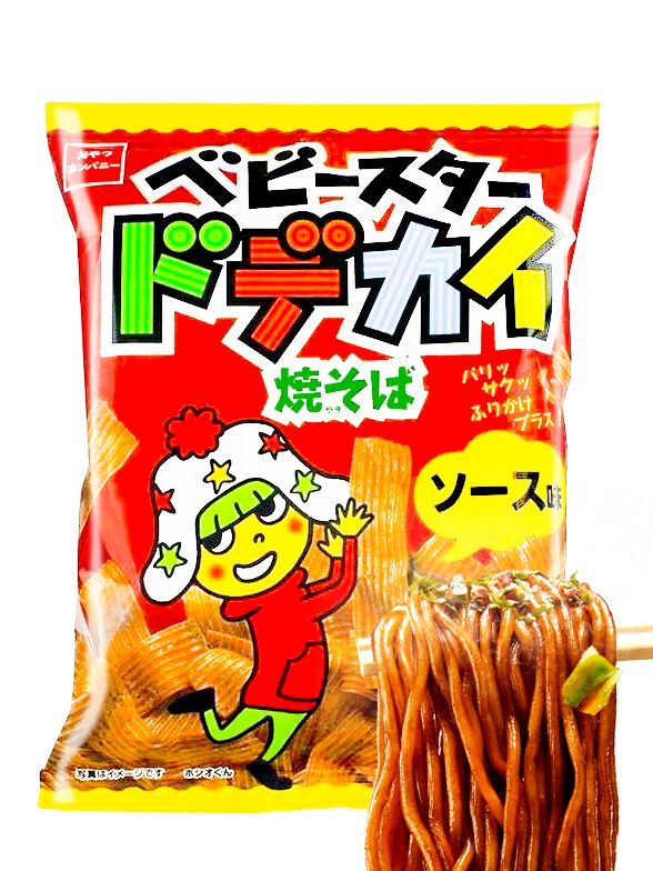 Snack Japonés Yakisoba Big Bag 88grs.
