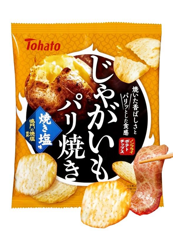 Patatas Horneadas de Cerdo y Soja 58 grs