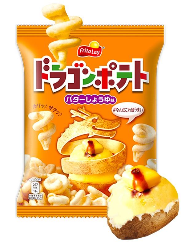 Snack Dragon Patata Asada con Salsa de Soja Caliente 48 grs