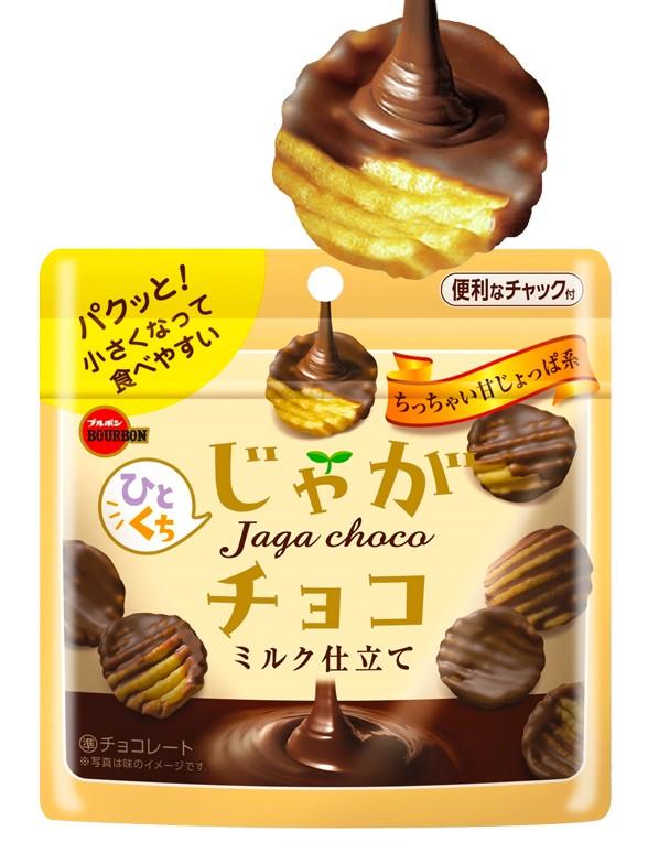 Patatas Fritas cubiertas de Chocolate 33 grs.