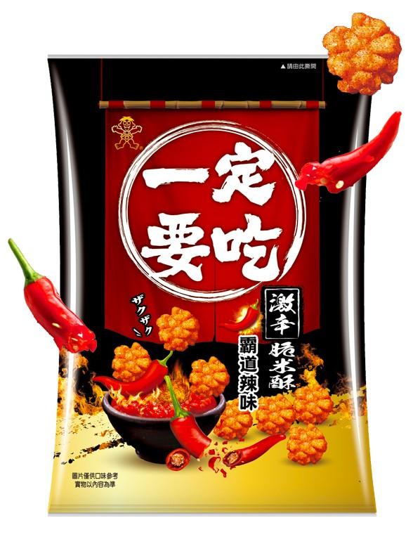 Pop Snacks de Arroz Tostado Hot & Spicy Big Size | 70 grs