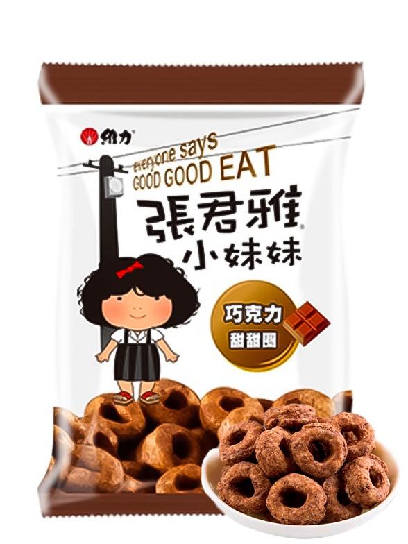 Snack Wonderful Donuts de Chocolate
