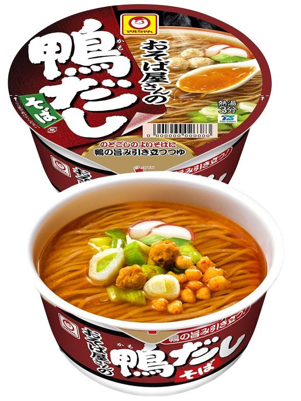 Fideos Soba con Surimi, Sopa de Pato y Pollo 98 grs