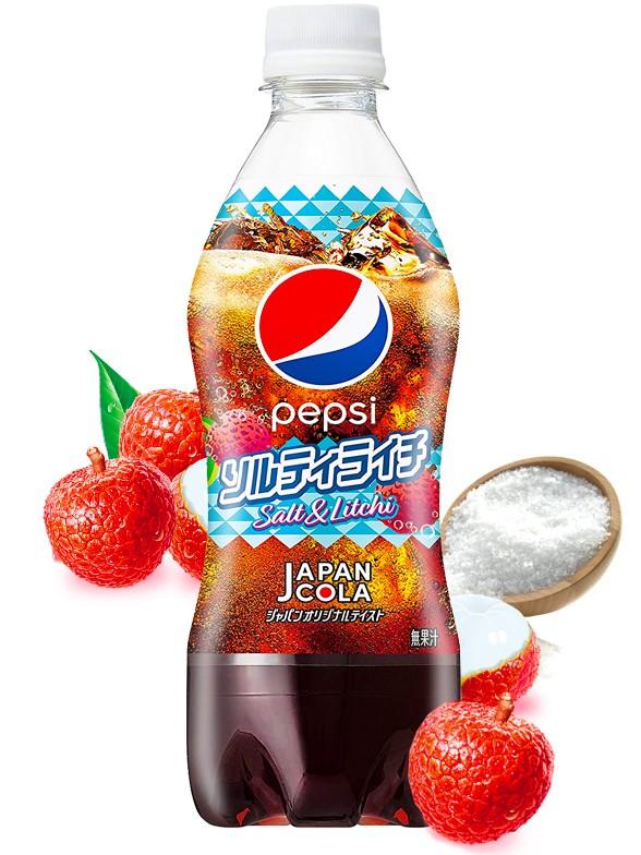 Pepsi Japonesa Salt and Litchi 490 ml.