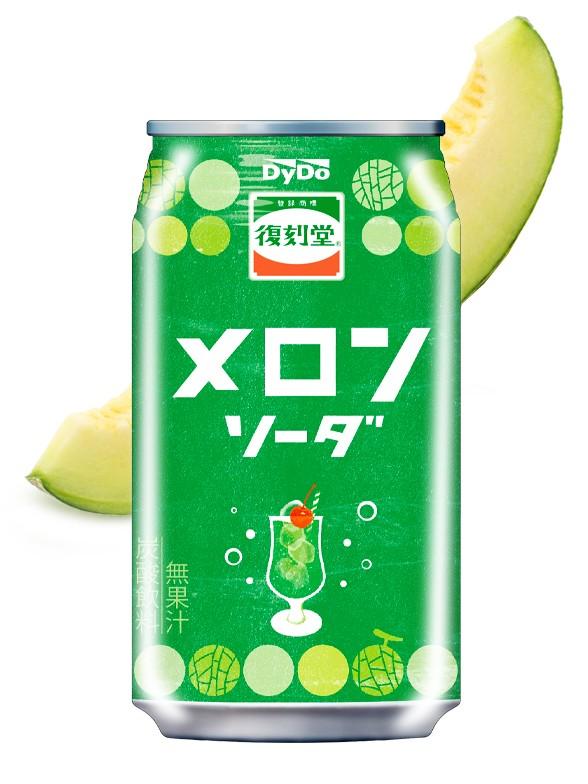 Soda Sparkling Melón Japonés | Fukkoku-Do | 350 ml.