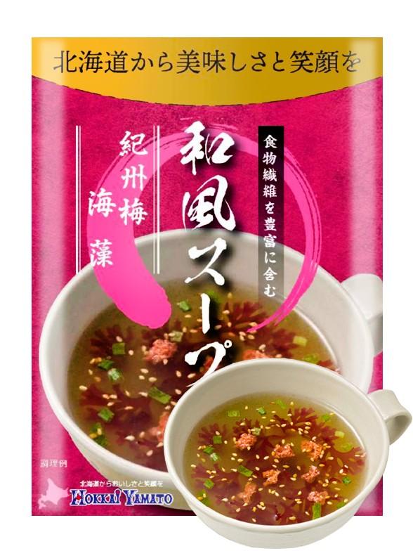 Sopa Japonesa de Ciruela Ume y Algas   3 raciones