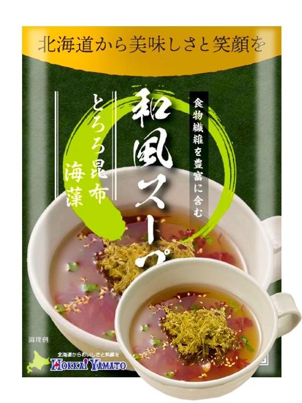 Sopa Japonesa de Algas Tororo y Dashi | 3 raciones