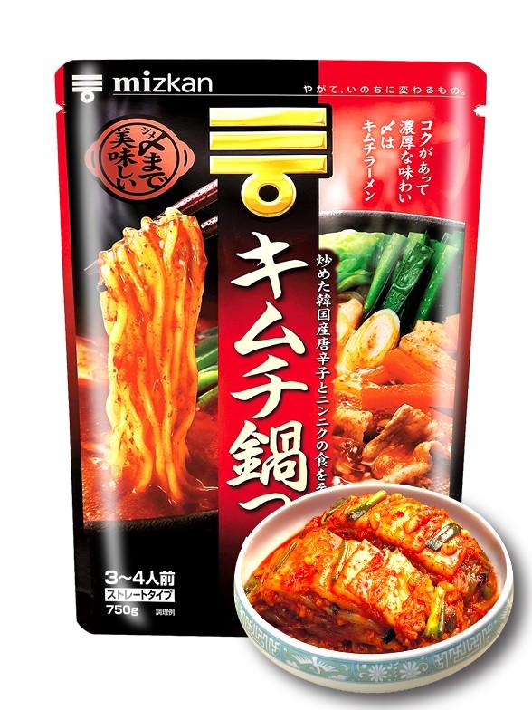 Preparado de Sopa Fresca de Kimchi 750 grs