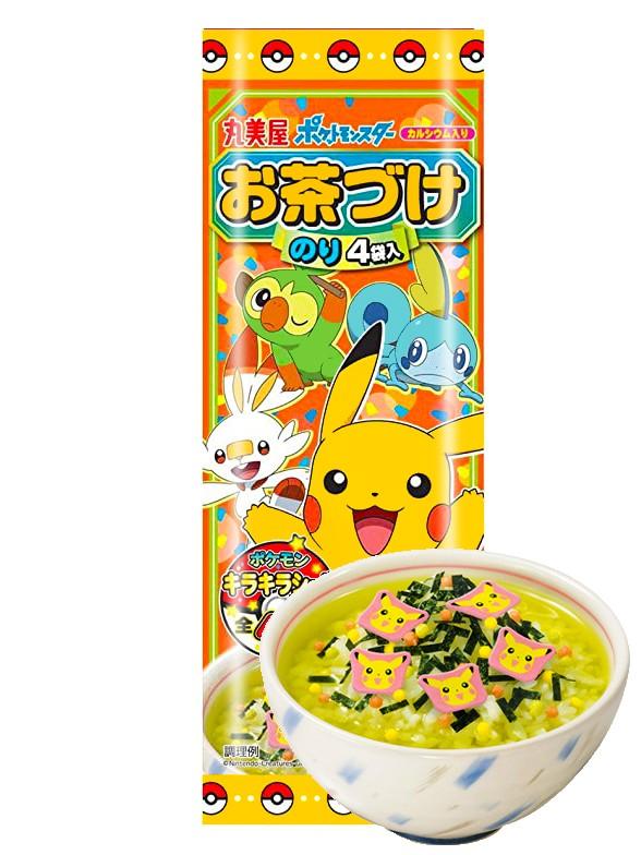Condimento Ochazuke para Sopa con Arroz | Edición Naruto Pokemon 14,4 grs