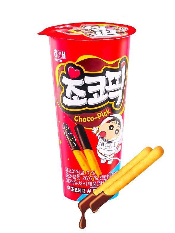 Sticks Cup Coreanos de Crema de Chocolate 45 grs