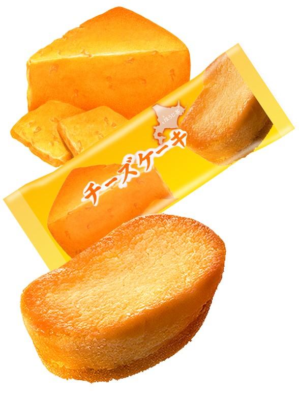 Cheese Cake Japonés Esponjoso de Hokkaido | 88 grs.