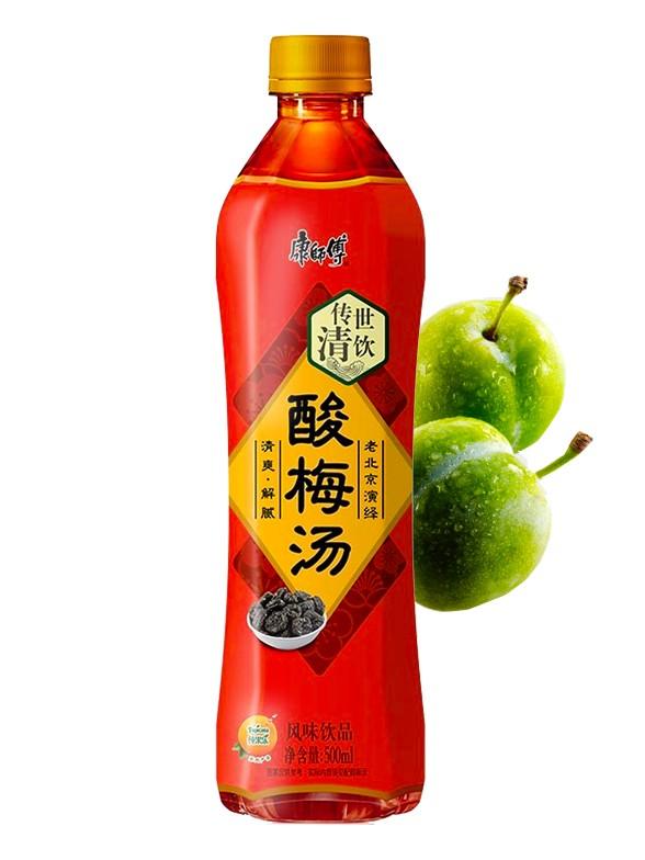 Bebida Natural de Ciruela Japonesa Ume 500 ml.