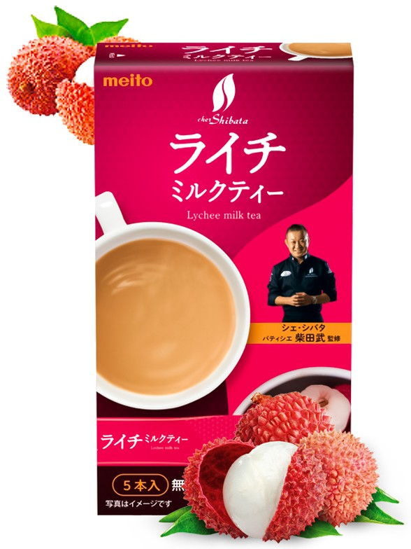 Té con Leche sabor Lichi | Takeshi Shibata 60 grs