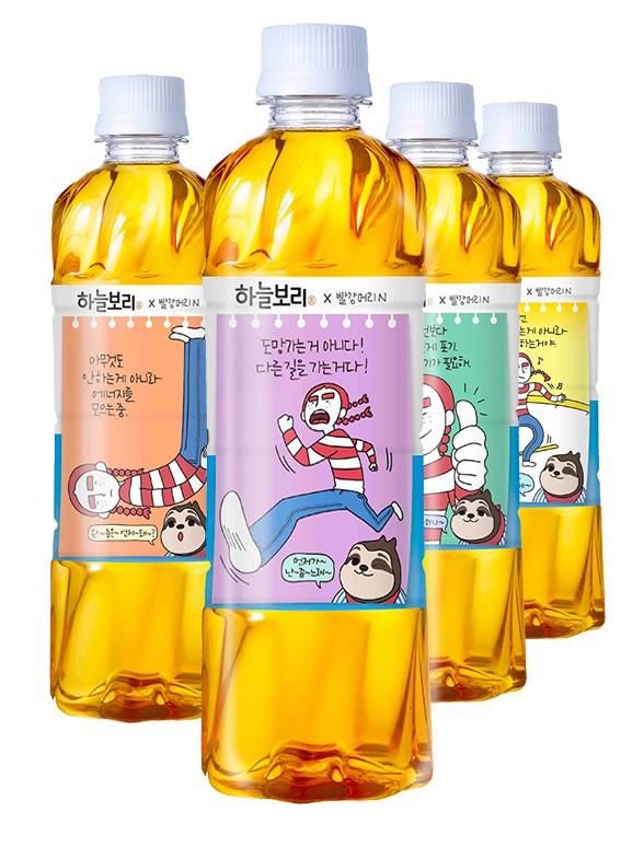 Té Coreano de Cebada y Cereales | 4 Diseños Diferentes 500 ml.