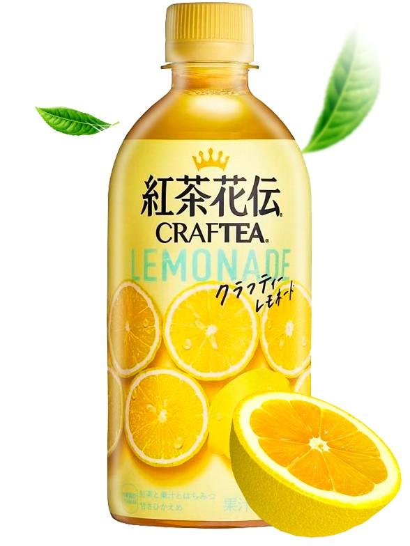 Té negro Japonés con Limonada y Miel  440 ml. | Pedido GRATIS!