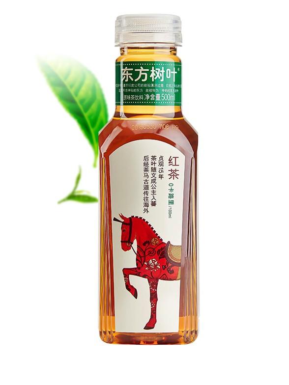 Té Negro Oriental Nongfu Spring 500 ml | Extra