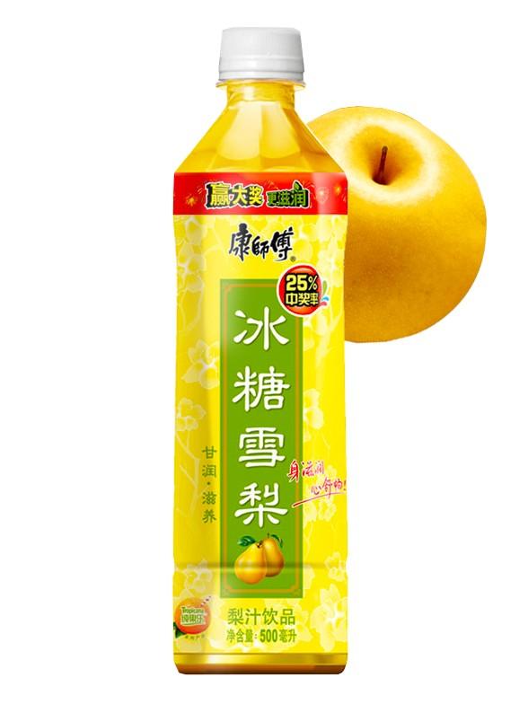 Refresco de Pera China y Azúcar Cristal | My Secret Garden