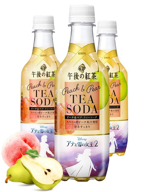 Refresco Soda de Té con Melocotón Momo y Pera 450 ml | Frozen 2 Edit