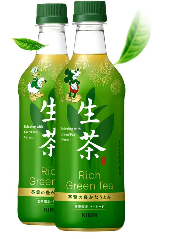 Té Verde Japonés Namacha | Edic. Disney | 2 Diseños Aleatorios | 525 ml.