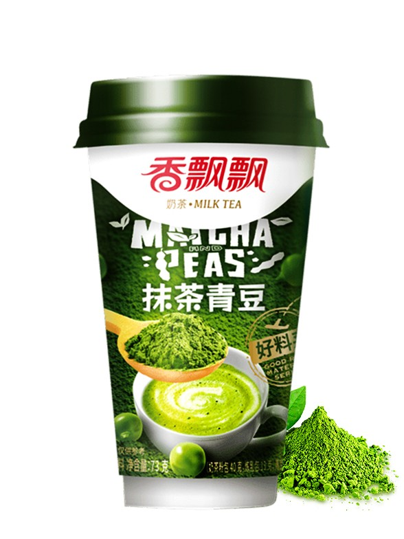 Espresso Milk Tea de Matcha y Guisantes Japoneses 67 grs