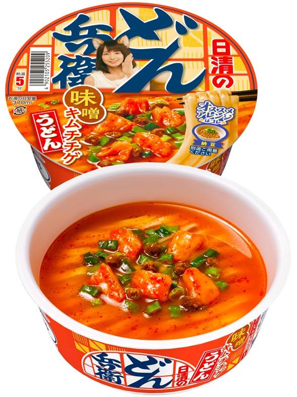 Fideos Udon Donburi de Miso y Kimchi   Receta de Riho Yoshioka 81 grs.