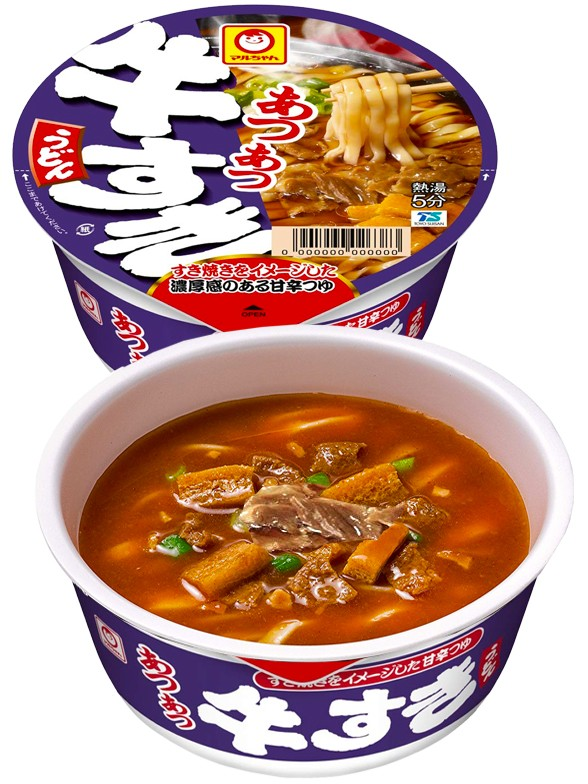 Fideos Udon Ternera Sukiyaki Picante 102 grs.