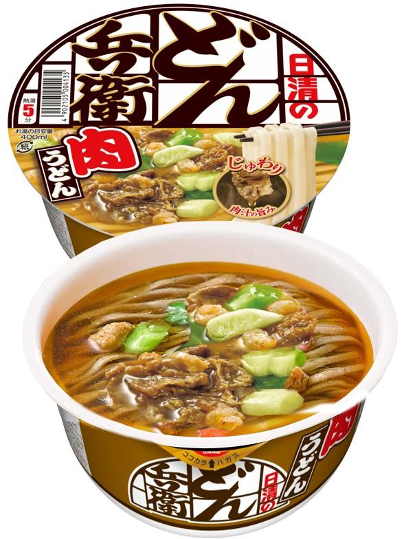 Fideos Udon Donburi Ternera Juwari   Nihon Selected 87 grs.