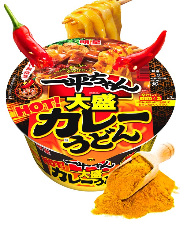 Fideos Udon HOT Curry Picante 115 grs.   Nivel 4