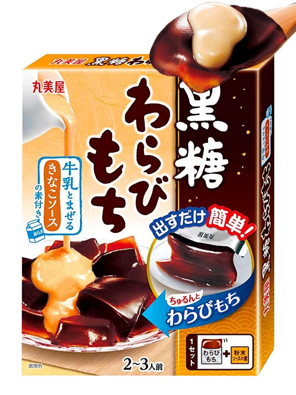 Postre Warabi Mochi de Azúcar Moreno y Kinako Latte 192 grs
