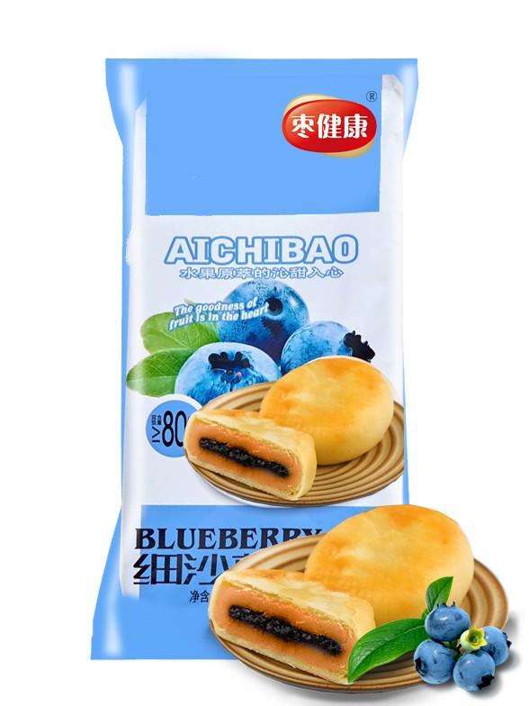 Pastelitos de Arándanos 200 grs. | Pedido GRATIS!