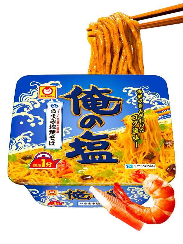 Fideos Yakisoba Shio Marisco Surimi 121 grs