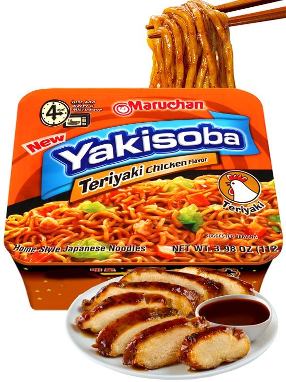 Fideos Salteados Yakisoba con Pollo al Teriyaki | Nº1 Mundial