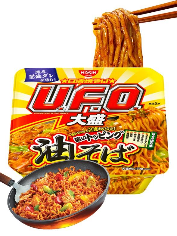 Fideos Yakisoba UFO Fritos a la Sartén | Formato BIG 167 grs. | Pedido GRATIS!