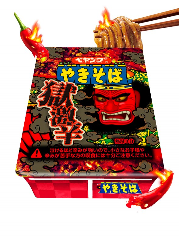 Fideos Yakisoba Mega HELL Hot & Spicy | Receta Peyoung 119 grs.