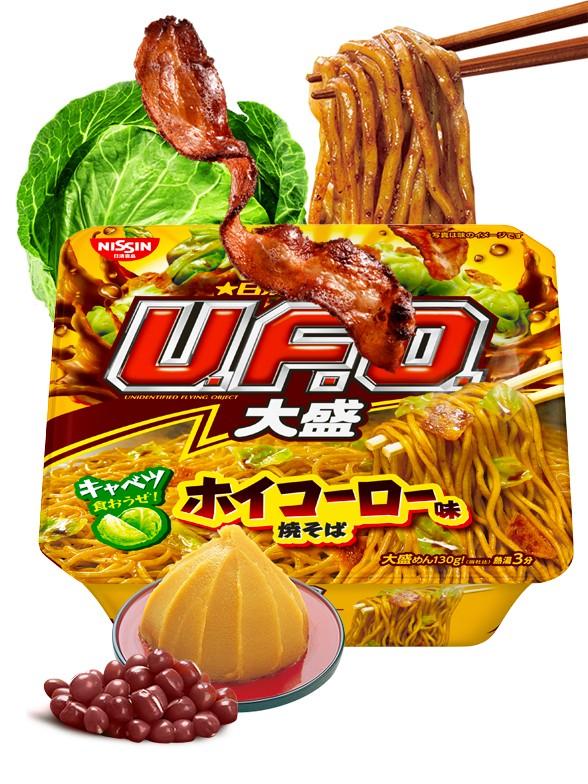Fideos Yakisoba UFO Xtra Cerdo y Repollo salsa con Miso | Formato BIG