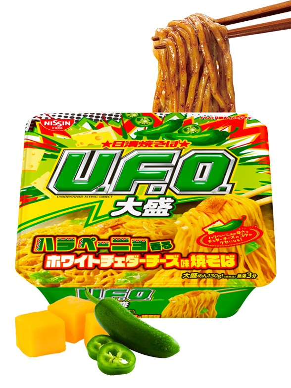Fideos Yakisoba UFO Jalapeño y Cheddar Blanco   Formato BIG   Pedido GRATIS!