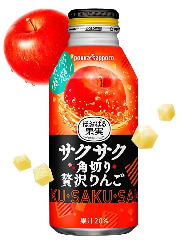 Bebida de Zumo y Trocitos de Manzana Japonesa | Botella de Aluminio 400g