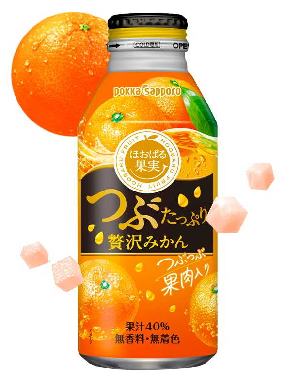 Bebida de Zumo de Naranja Japonesa Mikan | Botella de Aluminio 400g