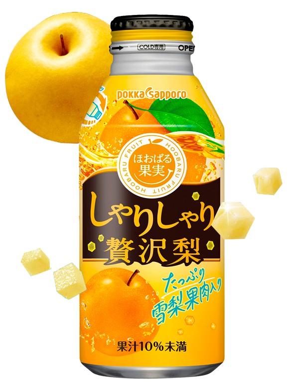 Bebida de Zumo y Trocitos de Pera Japonesa   Botella de Aluminio 400g