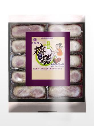 Pack Mochis de Nieve con Crema de Taro